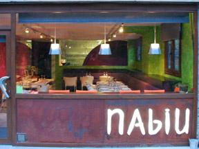 Restaurante NABIU