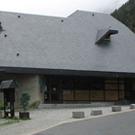 """Casa del Parque Nacional de los Pirineos (""""Maison du Parc"""") en Gavarnie"""
