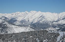 Port Ainé - Miradores del Pallars